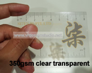 transparent name card printing singapore